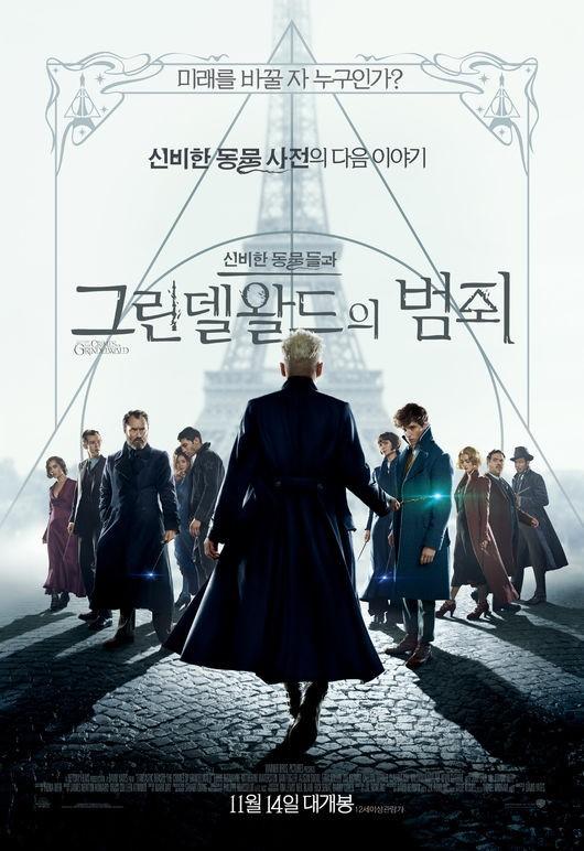 신동사2, 2일 연속 1위…개봉 이틀 만에 50만 동원 [美친box]
