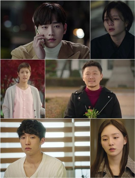 '제3의 매력', 종영까지 단 2회...서강준X이솜의 선택은?