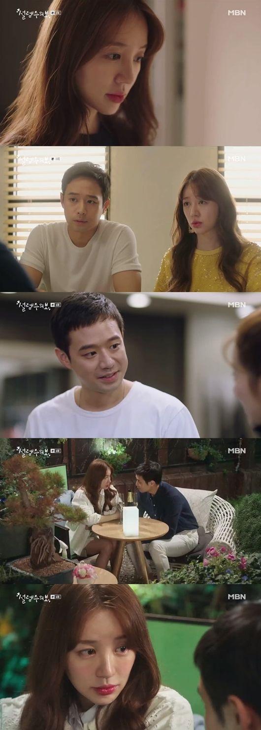 '설렘주의보' 천정명♥윤은혜, 질투유발→진실게임 '2단 설렘'