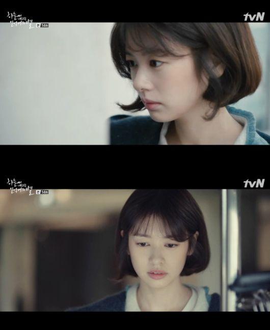 일억개의 별 정소민=치유의 아이콘, 따뜻한 연기로 서인국+시청자들 위로