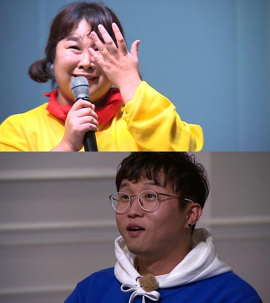 놀벤져스 김민경, 짝사랑 주인공 최초 공개..박성광에 다가가 눈물?