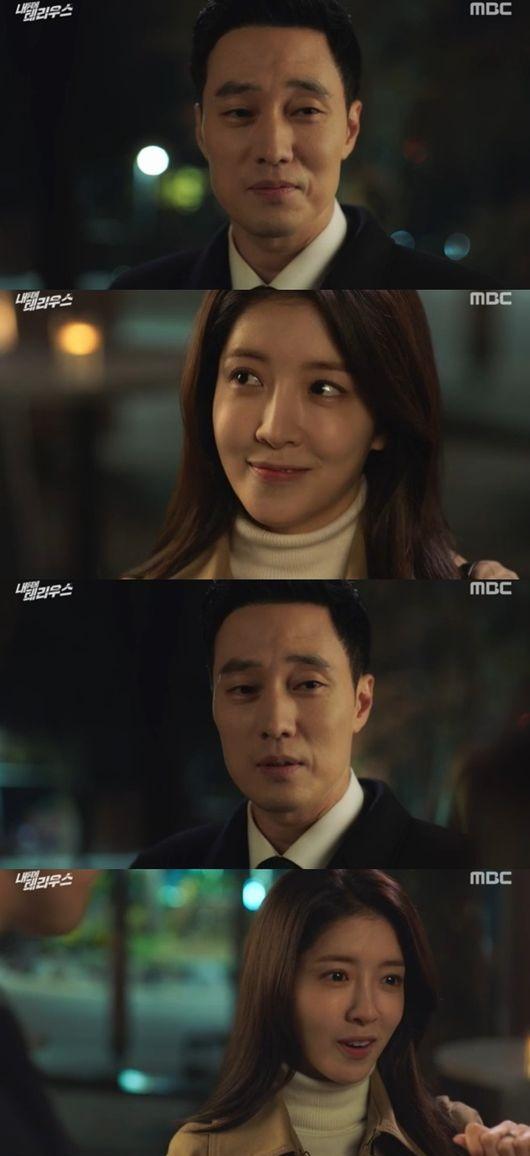 '내뒤에 테리우스', 소지섭♥정인선 '부부 첩보'로 시즌2 가나요 [Oh!쎈 레터]