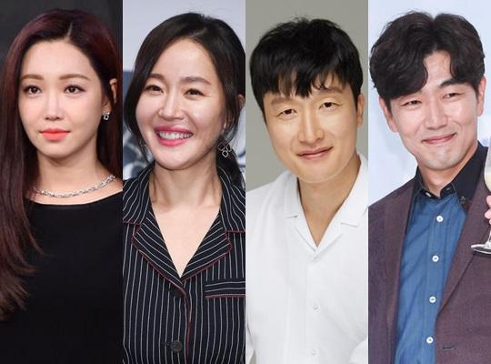 이유리X엄지원→최병모X이종혁까지...'봄이 오나 봄', 오늘 첫 대본리딩 [종합]