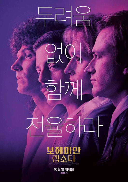 보헤미안 랩소디, 美타임지 선정 2018년 최고의 음악영화