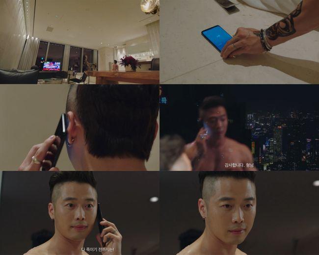 문신+살기 가득..김재원 맞아?..신퀴:리부트 첫 등장 파격