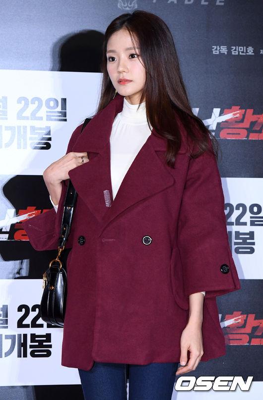 [사진]김혜지, 성난황소 응원왔어요