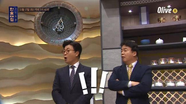 """'한식대첩' 백종원, 결승전 무대 감탄..""""옛날 임금님 드셨을 것"""""""