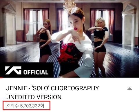 제니 SOLO 뮤직비디오, 5천만뷰 돌파…韓 여자 솔로 최단 기록 [공식입장]