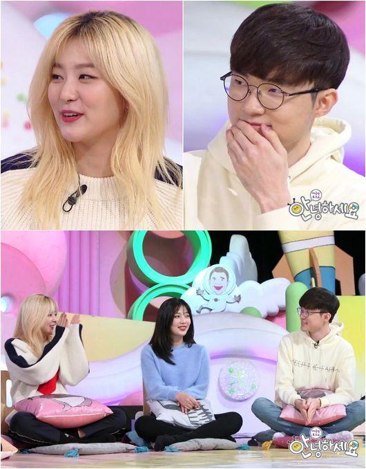 '안녕하세요' 페이커 이상혁, 예능 첫 데뷔..슬기 향한 팬심 폭발