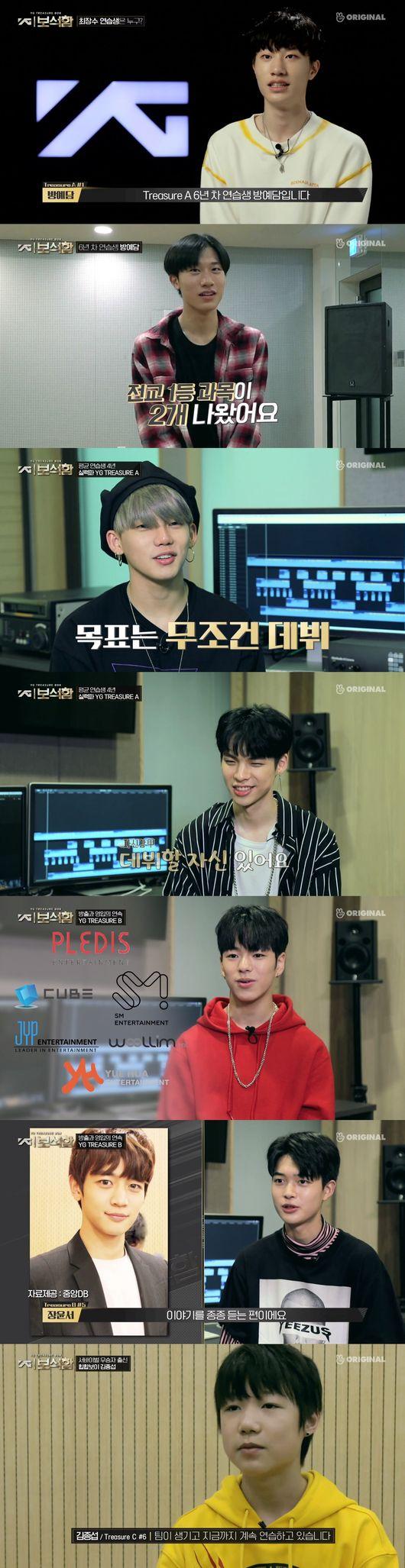 """""""목표는 무조건 데뷔"""" 'YG보석함' 만만치 않은 원석들의 등장 [Oh!쎈 레터]"""