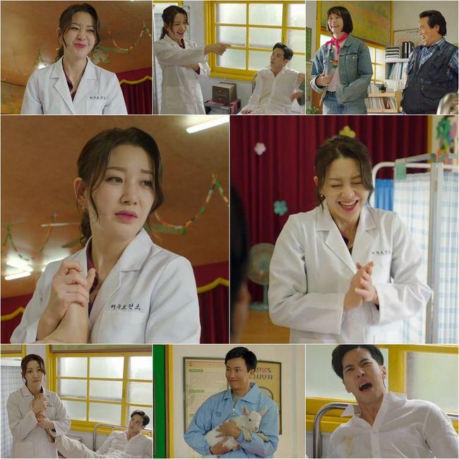 톱스타 유백이 이아현, 첫 등장부터 #흥폭발 #유쾌한 변신