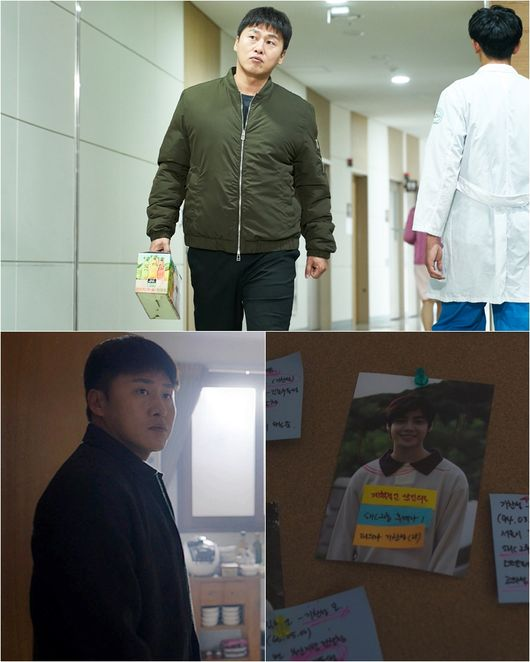 나인룸 오대환, 김희선x김해숙 대신 이경영x정제원 잡나? [Oh!쎈 컷]