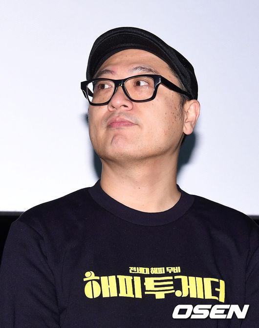 [사진]김정환 감독,해피투게더 기대해주세요