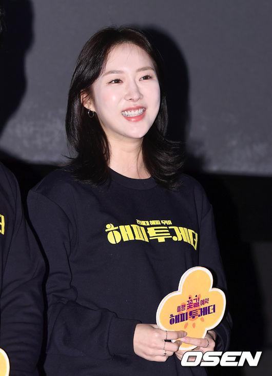 [사진]조승희,상큼한 미소