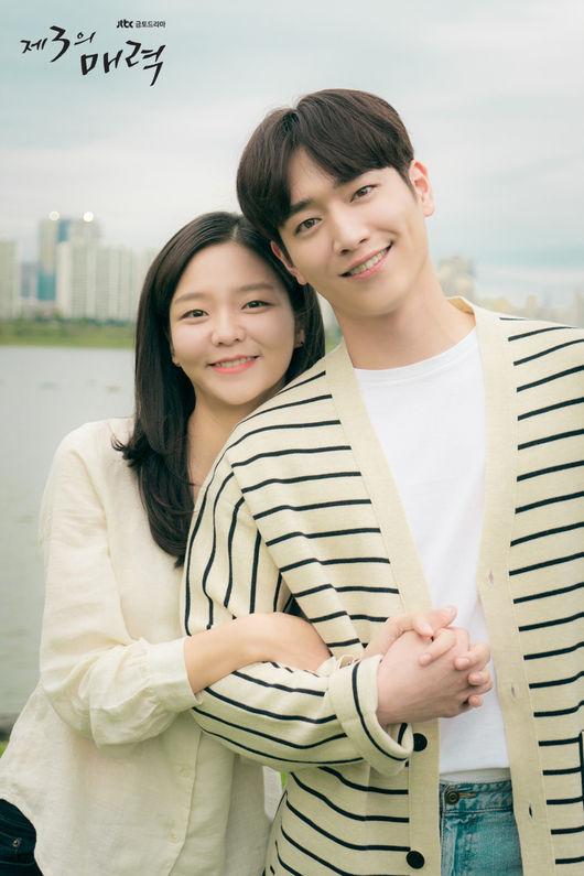 """""""행복한 추억""""..'제3의 매력' 서강준부터 이솜까지 애틋 종영소감[종합]"""