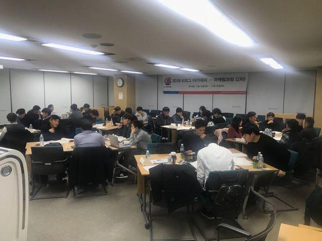 K리그 아카데미, PR-마케팅 과정 성공리에 마무리