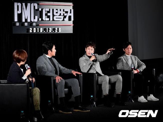 [사진]영화 PMC: 더 벙커 제작보고회