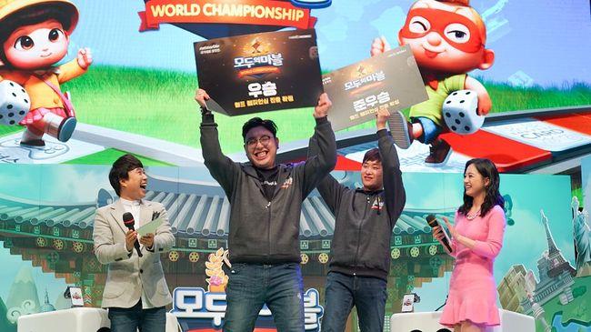 BJ 듀오, 국민게임 모두의마블 한국 최고수...내달 22일 월드챔피언십 출전