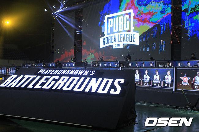 [PKL] 액토즈 레드, PKL 첫 우승...PAI 마카오행 진출(종합)