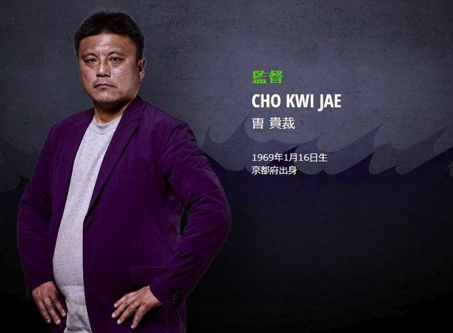 """조귀재 쇼난 감독, 내년에도 지휘봉 """"정상향해 전진"""""""