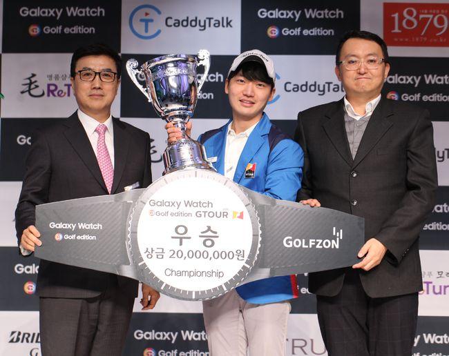 올 시즌 시작과 끝...최민욱, GTOUR 챔피언십 우승 역대 최다승 타이