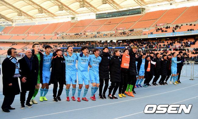 [사진]팬들과 기쁨을 더하는 대구FC
