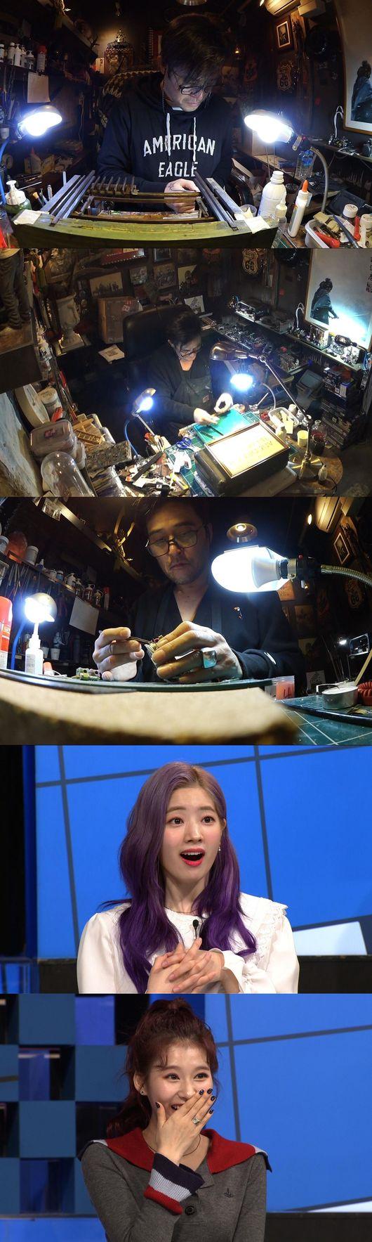 '가로채널' 최민수, 천진난만 아이로 변신? 디오라마 장인정신 발휘 [Oh!쎈 컷]
