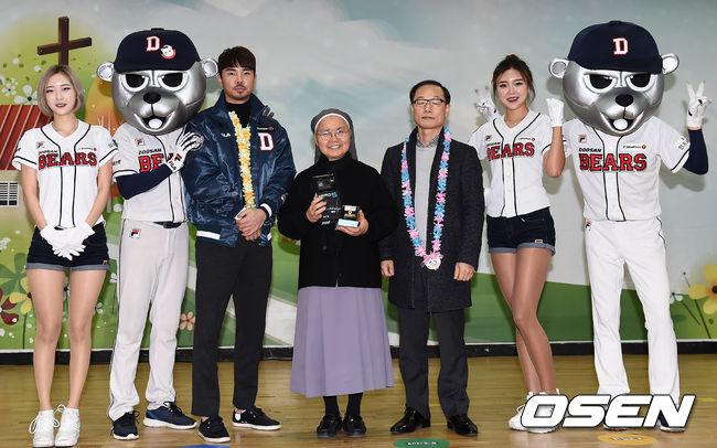 따뜻한 만남 두산 선수단, 꿈나무마을 열번째 방문기