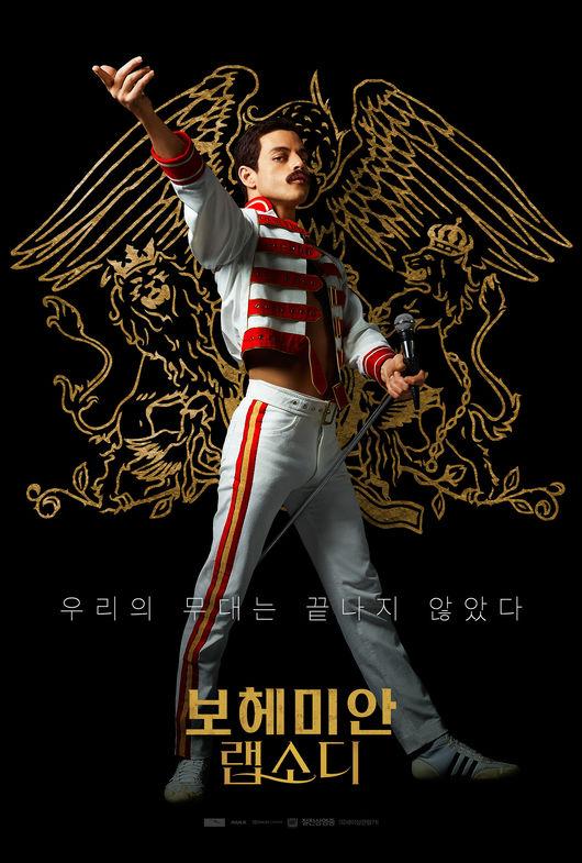 보헤미안 랩소디, 전세계 최초 韓흥행 기념 스페셜 포스터 공개[Oh!쎈 컷]