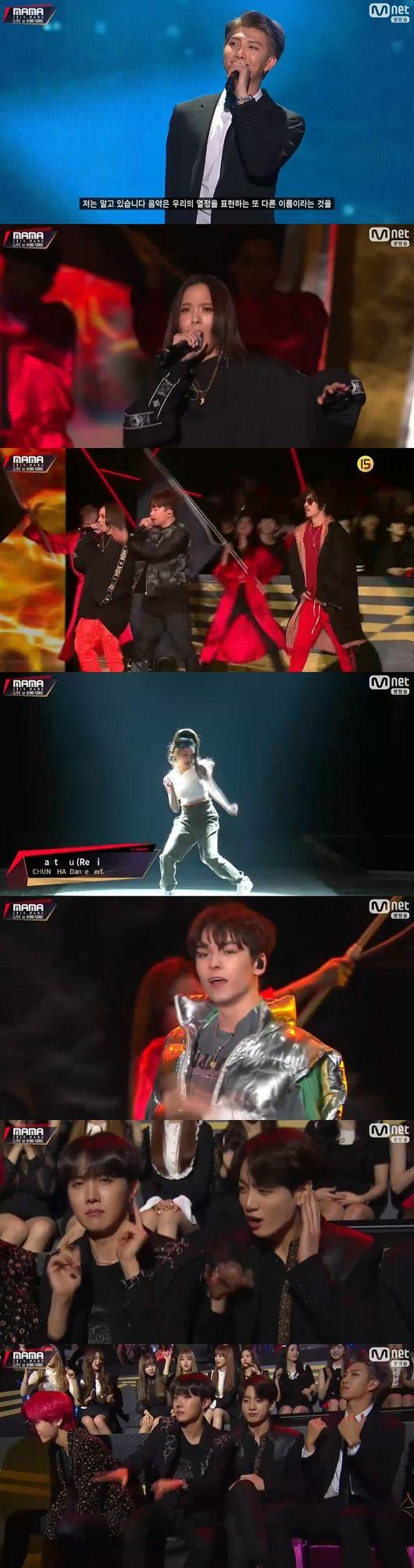 타이거JK·윤미래, 뜨거운 힙합으로 오프닝..방탄 RM 열광[2018 마마 홍콩]