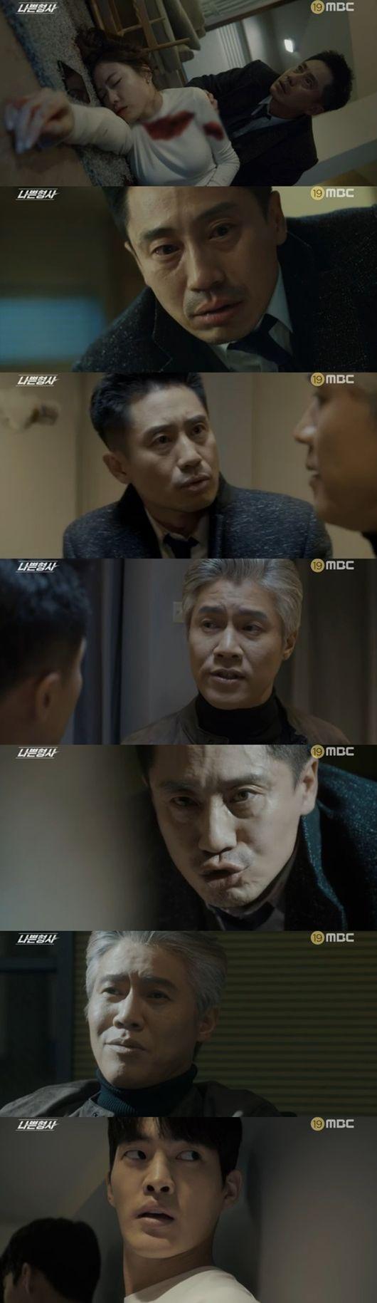 나쁜형사 신하균, 홍은희 살해범 됐다 지문 찍힌 칼 나왔다 [Oh!쎈 리뷰]