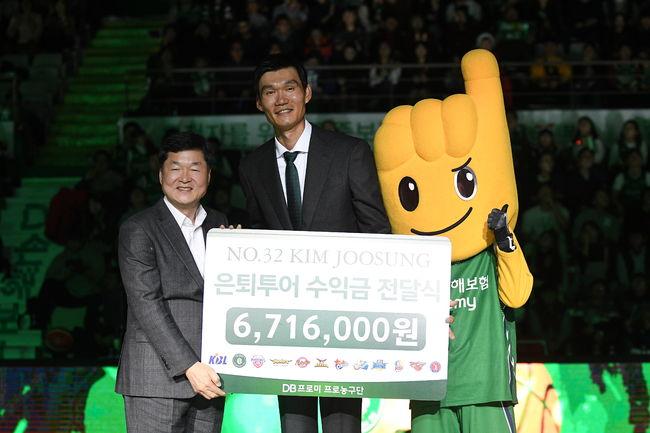 원주 DB, 김주성 은퇴투어 수익금 장애인농구협회 전달