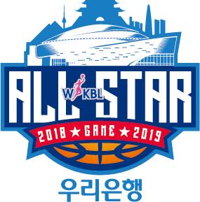 WKBL 올스타전, 역대 올스타 MVP 3X3 이벤트 매치 개최