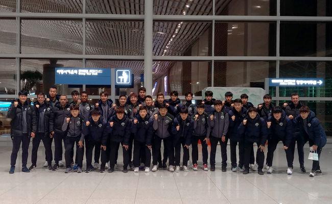 전북,일본 가고시마 전지훈련 출발