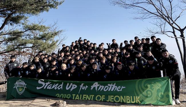 전북, 유소년 합동 동계훈련 실시