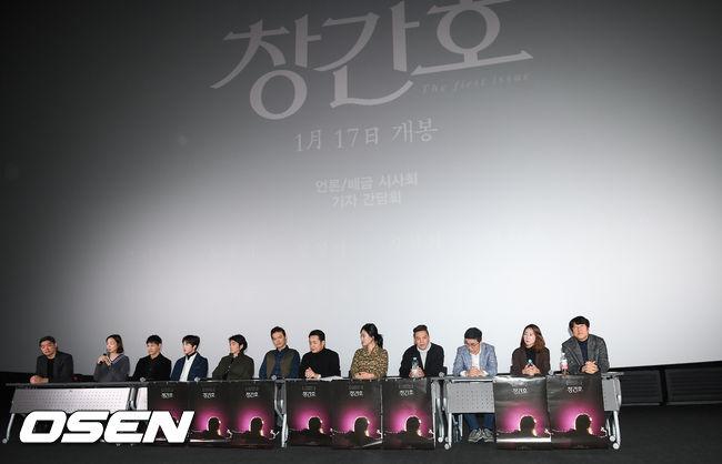 [사진]옴니버스 영화 창간호 언론시사회 개최