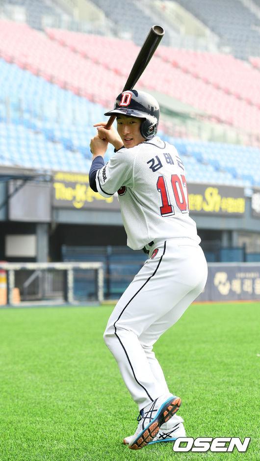 [사진]김태근, 두산의 신인선수