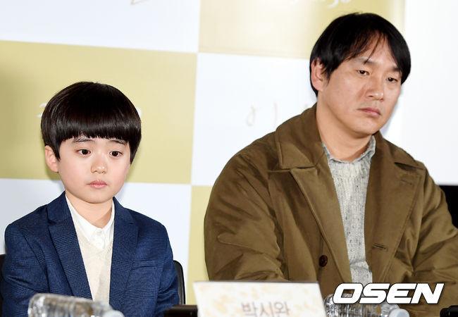 [사진]박시완-이주원, 너무 진지한 아들과 아빠