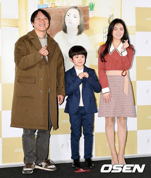 [사진]이주원-박시완-조민경, 러블리 하트