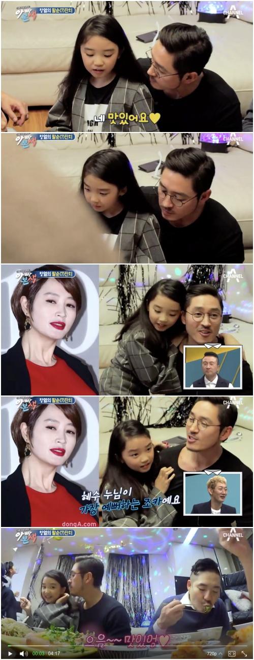 고모가 김혜수 김동희 딸 공개, 아역배우인 줄 인형미모 깜짝..감탄 쇄도(종합)[Oh!쎈 레터]