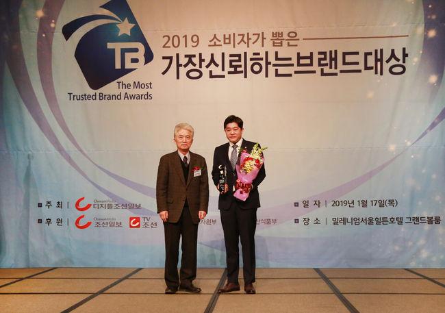 보람상조,'2019소비자가 뽑은 가장 신뢰하는 브랜드 대상' 수상