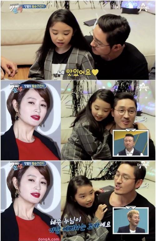 김혜수부터 김동희 딸까지..연예인 명문가 [Oh!쎈 탐구]