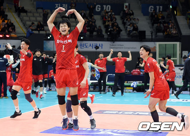 [사진]한국전력,우리가 승리했다