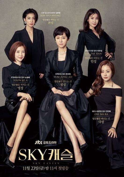 시청률 22% 돌파염정아 1위..'SKY캐슬', 2019 국민드라마 탄생 [Oh!쎈 이슈]