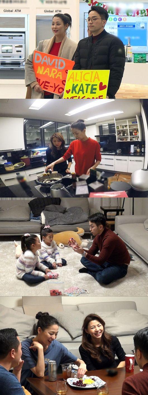 '동상이몽2' 한고은♥신영수, 美서 온 동생가족과 상봉