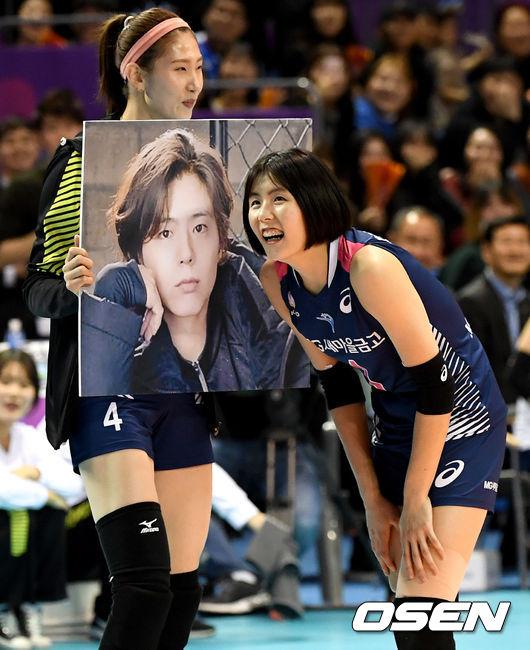 [사진]이재영, 닉네임 1초 박보검 증명하기