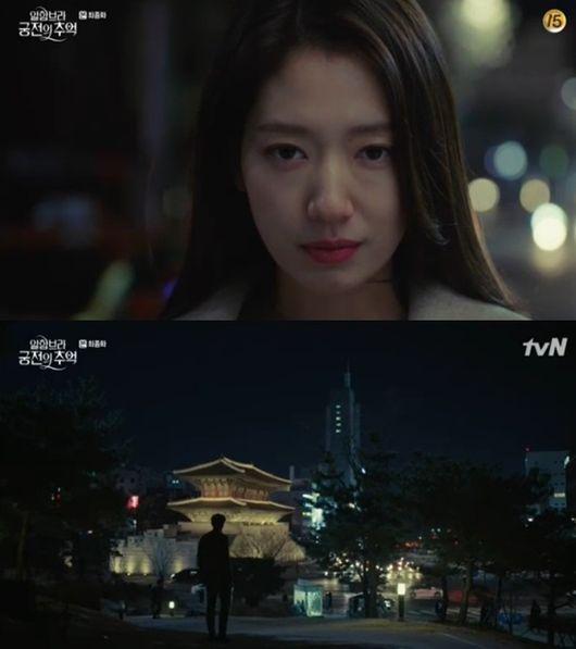 알함브라 현빈, 게임 속 생존 엔딩→열린 결말..시청자 의견 분분(종합)[Oh!쎈 이슈]