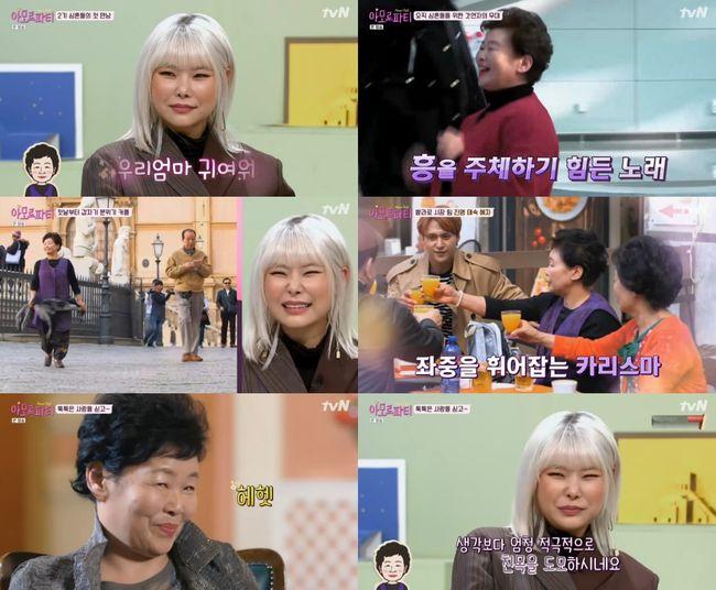 """치타, 母와 아모르파티 2기 첫 등장.. """"사랑스러운 모녀"""""""