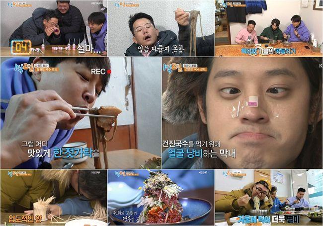 1박2일 6人, 강원도 국수로드..방송 후 실검 장악·시청률1위