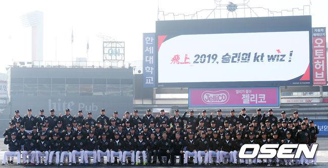 [사진]kt 위즈,2019년 화이팅
